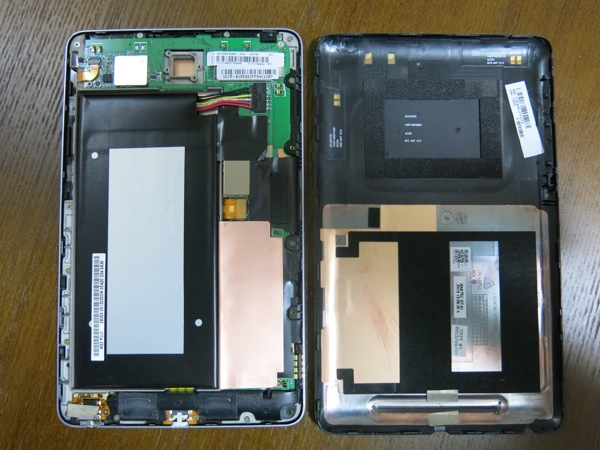 Nexus7大破