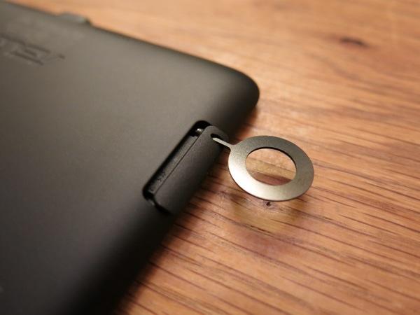 Nexus7 LTE(2013年版)
