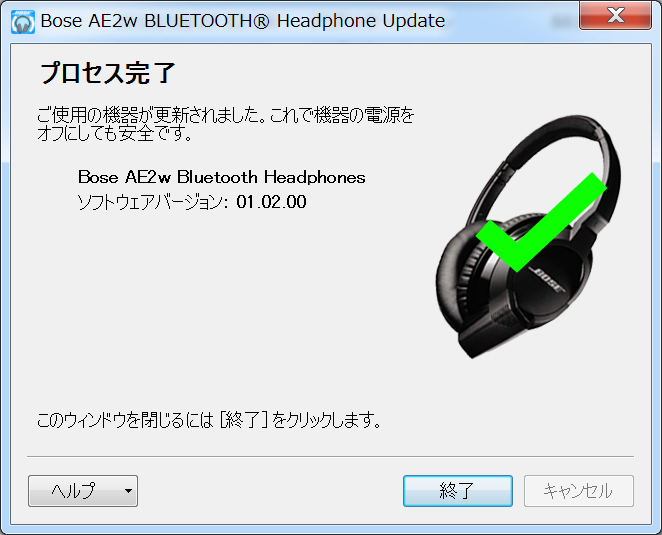 Bose Bluetooth Headphones Update Application