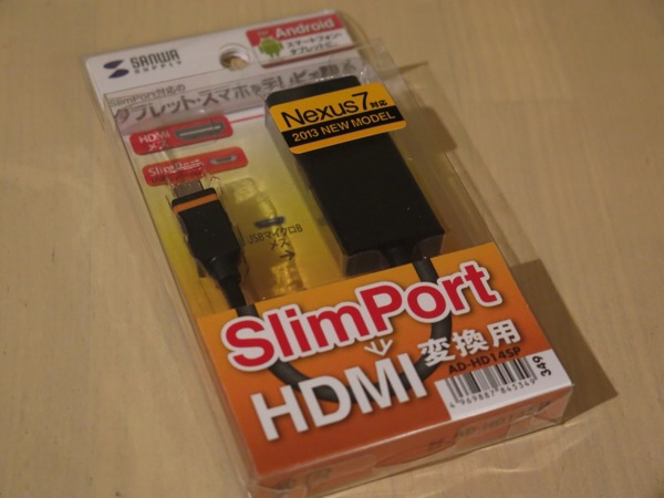 SANWA SUPPLY SlimPort-HDMI変換アダプタ 黒 AD-HD14SP