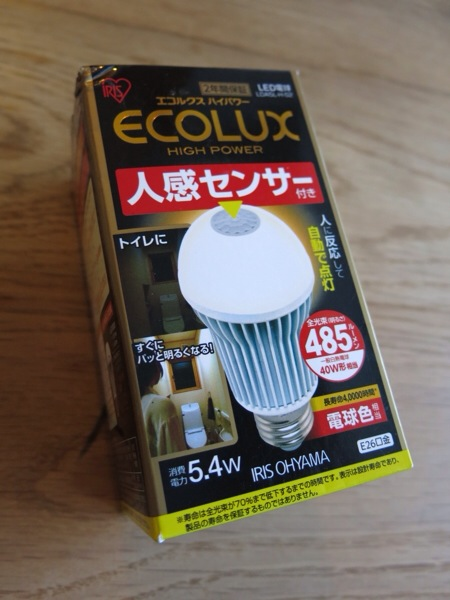 IRIS LED電球 人感センサー付き昼白色相当(485lm)
