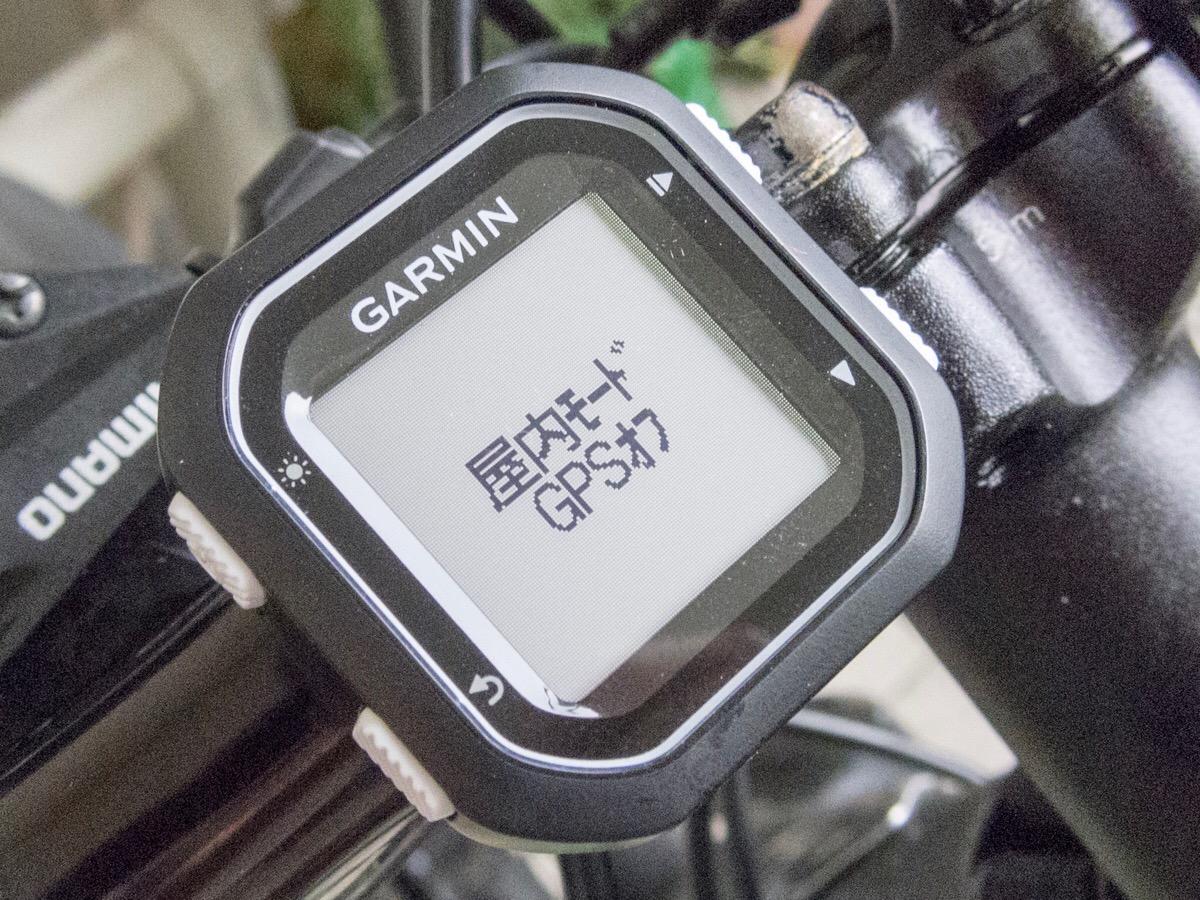GARMIN(ガーミン) Edge25J エッジ25J