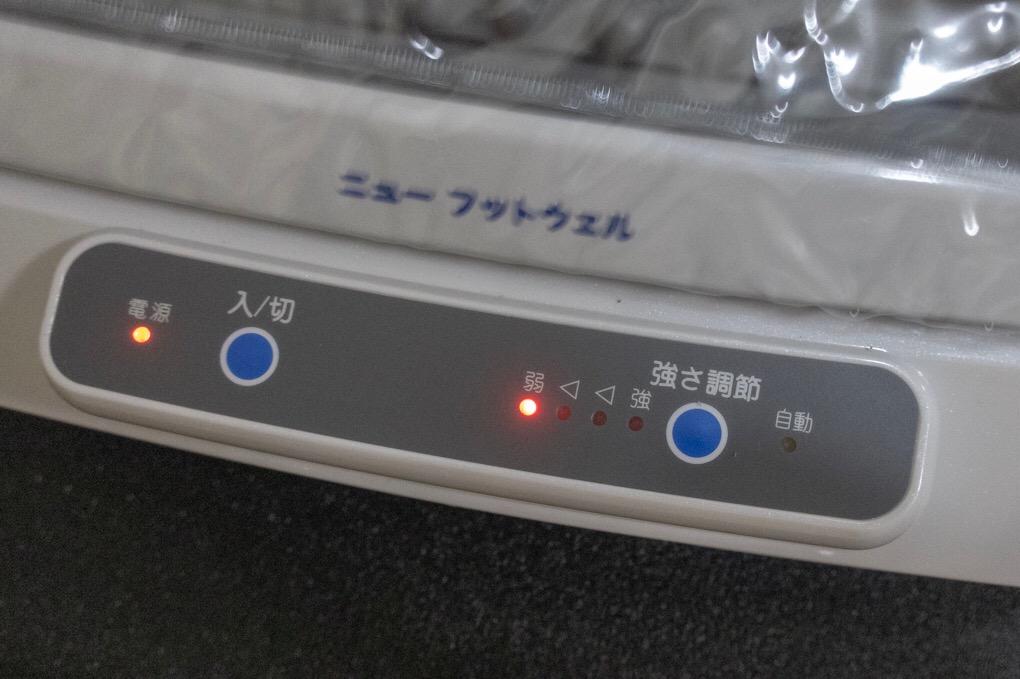 ニューフットウェル MD1800S 足裏振動マッサージ器