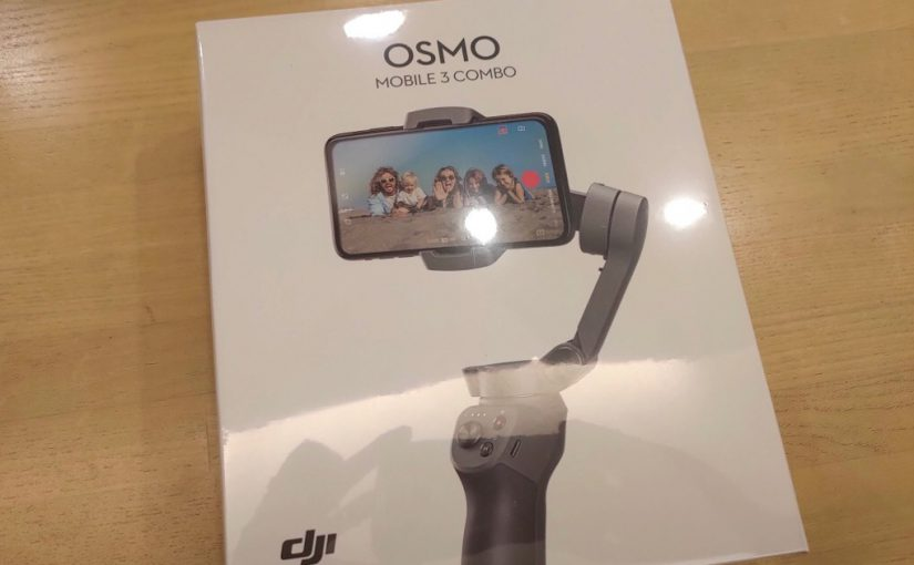 DJI Osmo Mobile 3がコンパクトに折りたためて旅行用に良さげ