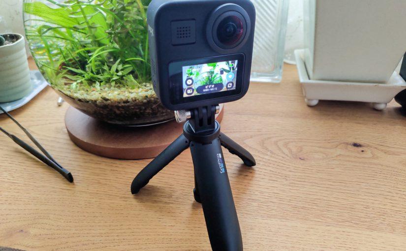 GoPro Maxを一年くらい使ってみての雑なレビュー