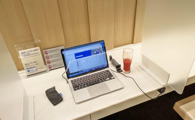 M1 MacBook Airを8ヶ月くらい使ってみて「五月蝿くて熱くなるラップトップはもう要らない」となってしまった